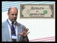 dengi_cool_profit_ru