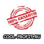 guarant_cool-profit_ru
