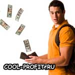 neobhodimost_cool-profit_ru