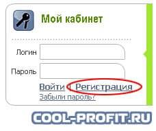 мой кабинет forex trend cool-profit.ru