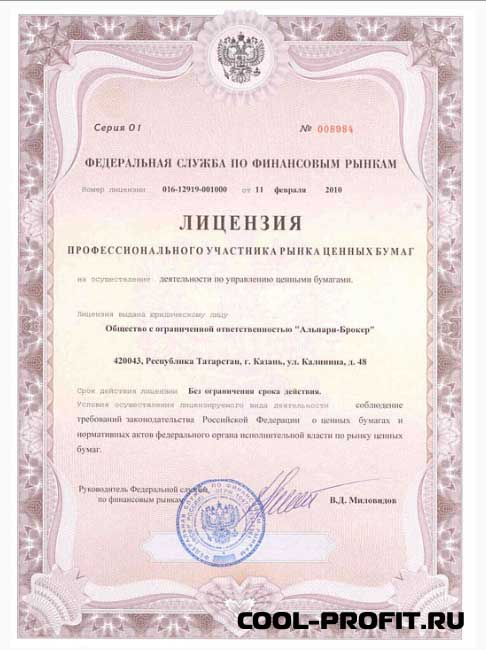 лицензия альпари cool-profit.ru
