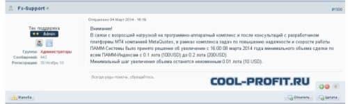 увеличение минимальной суммы для покупки индекса форекс тренд cool-profit.ru