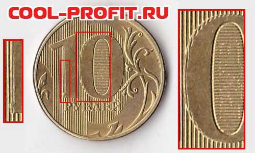 двойной удар при чекане монет cool-profit.ru