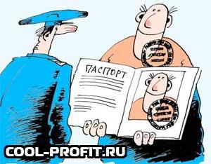 идентификация личности cool-profit.ru