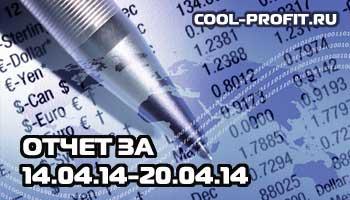 отчет по инвестированию в интернет за апрель 2014 - 13.04.2014-20.04.2014