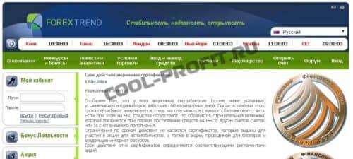 срок действия акционных сертификатов для cool-profit.ru