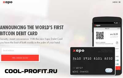 xapo первая bitcoin пластиковая карта cool-profit.ru