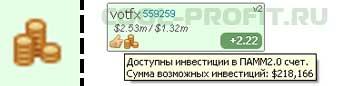 доступны инвестиции в памм 2.0 investflow для cool-profit.ru