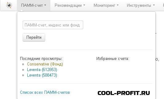 памм счет investflow для cool-profit.ru