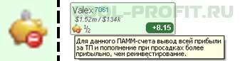 пополнение при просадках более прибыльно investflow для cool-profit.ru