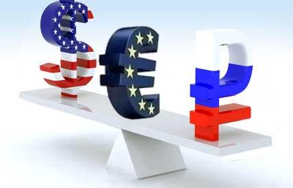 три валюты cool-profit.ru