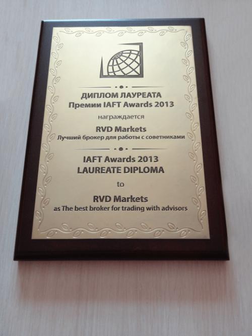 RVD Markets. Лучший брокер для работы с советниками 2013 года. Для cool-profit.ru
