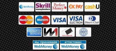 RVD Markets. Способы ввода-вывода денежных средств при взаиморасчетах. Для cool-profit.ru