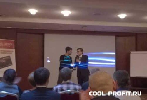 Вручение приза победителю розыгрыша. III ежегодная конференция Instaforex. cool-profit.ru