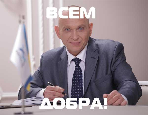 президент ммсис