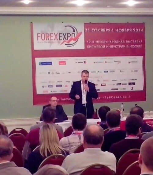 фото с презентации книги Черный ящик на Moscow Forex Expo 2014