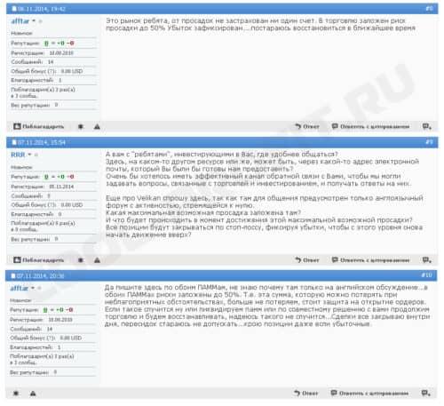 комментарий трейдера счета Titan (45384) брокера RVD Markets для cool-profit.ru