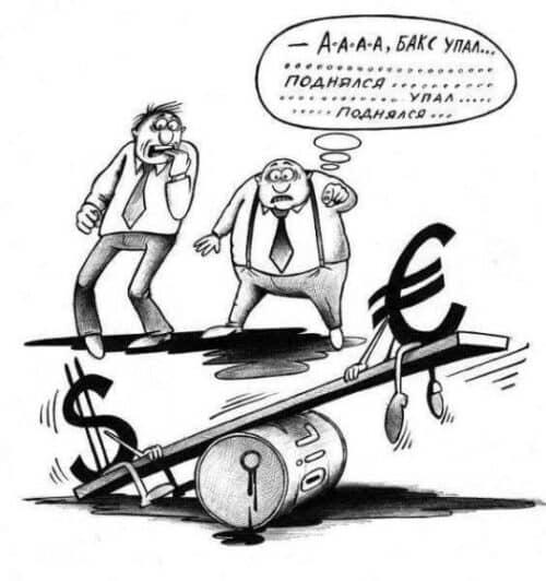 разница курсов валют