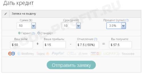 сколько можно заработать в webtransfer finance за 10 дней (для cool-profit.ru)
