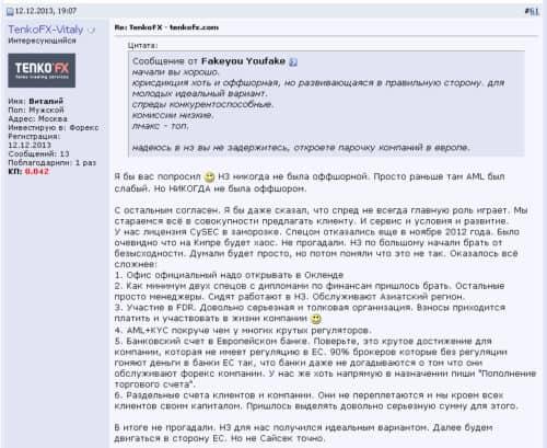 Комментарий представителя TenkoFx (для cool-profit.ru)