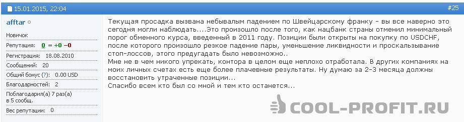 Комментарий управляющего счетом Titan по поводу просадки вызванной падением пары USDCHF (для cool-profit.ru)