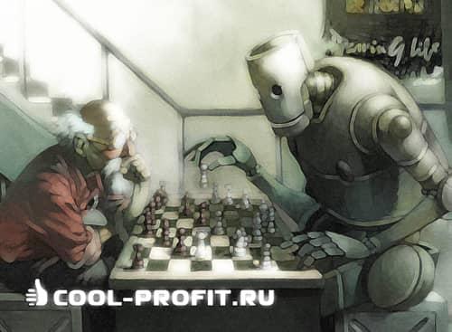 Робот и человек (для cool-profit.ru)