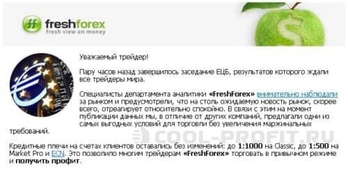 Заявление брокера об оставлении без изменений маржинальных требований (для cool-profit.ru)