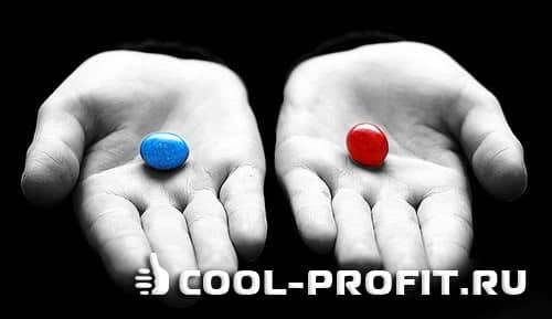 Платные или бесплатные советники (cool-profit.ru)