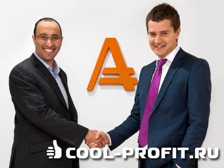 Сотрудники Афорекс (cool-profit.ru)