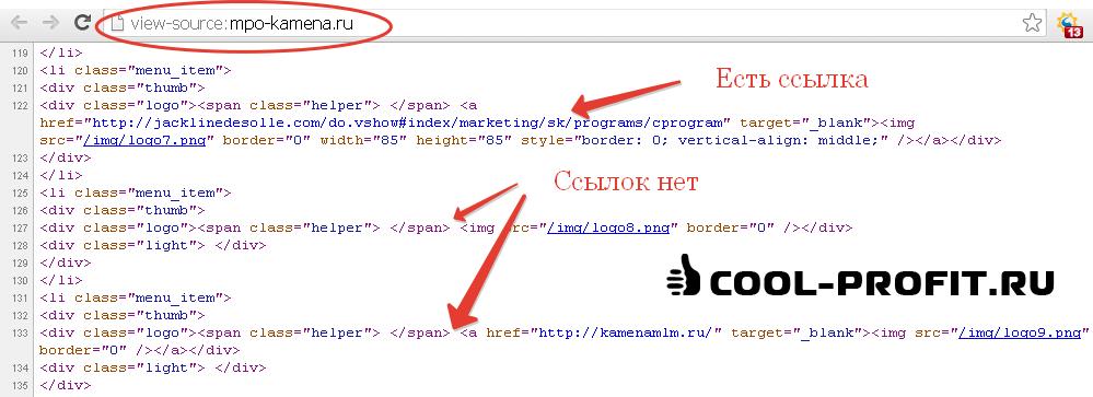 Исходный код сайта МПО Камена (для cool-profit.ru)