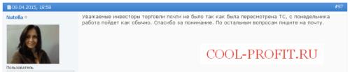 Комментарий трейдера Nutella (RVD Markets) (для cool-profit.ru)