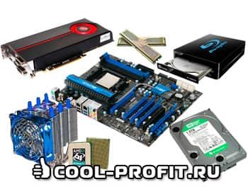 Комплектующие для компьютера (для cool-profit.ru)