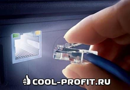 Резервные каналы интернета (для cool-profit.ru)