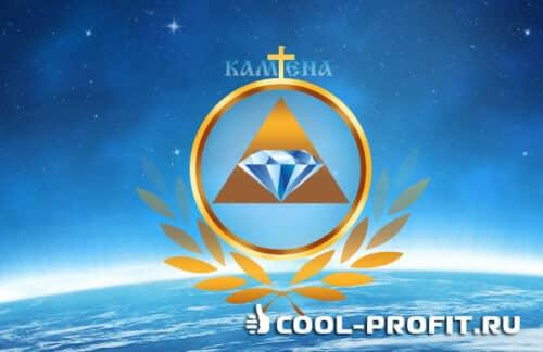 Внешний вид главной страницы сайта МПО Камена (для cool-profit.ru)