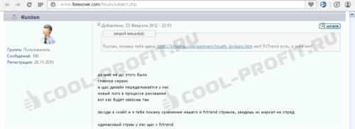 Комментарий президента RVD по поводу смены дизайна (для cool-profit.ru)