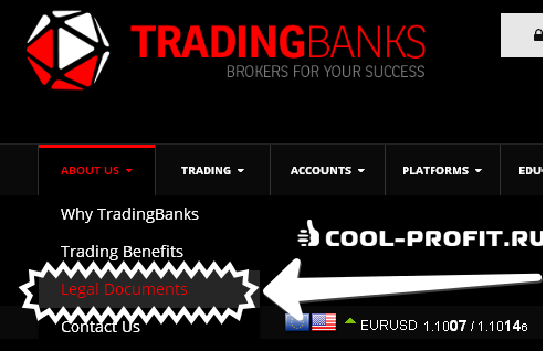 Страница Legal Documents на сайте Tradingbanks (для cool-profit.ru)
