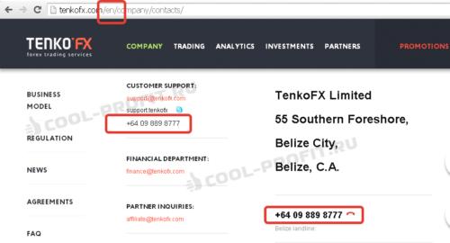 Телефон tenkofx на англоязычной версии сайта (для cool-profit.ru)
