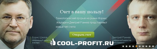 Альпари представляет новый тип счета pro.ecn.mt4