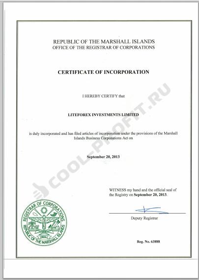 Certificate of Incorporation LiteForex (для cool-profit.ru)