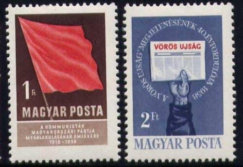 Негашеные почтовые марки