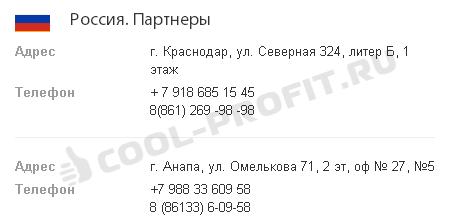 Партнеры LiteForex в России (для cool-profit.ru)