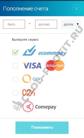 Пополнение счета на betonmoney.com (для cool-profit.ru)
