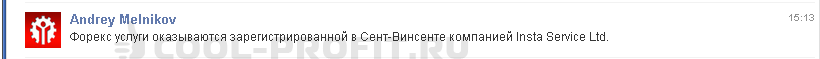 Регуляция InstaForex (для cool-profit.ru)