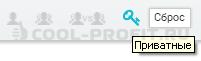 Вид спора betonmoney.com - Приватные (для cool-profit.ru)