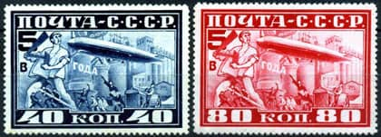 Марки СССР 30-х годов