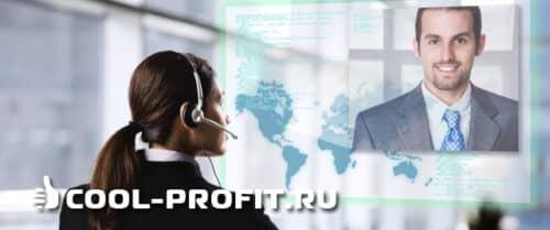 Мобильная торговля форекс по телефону (для cool-profit.ru)