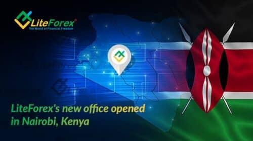 Открытие нового офиса LiteForex в Кении.