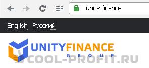 Поддержка двух языков проекта Unity Finance Group Ltd через Qiwi (для cool-profit.ru)