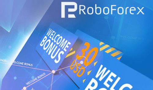 RoboForex c 3 августа 2015 года запускает для своих клиентов новую акцию - Welcome Bonus 30 USD (для cool-profit.ru)