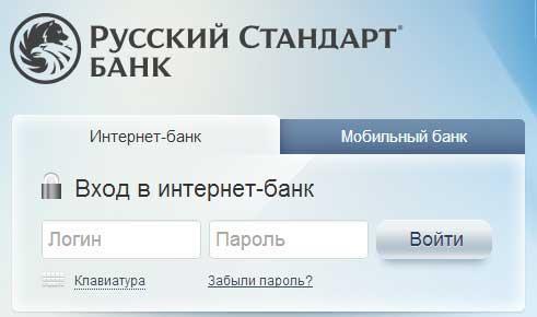 RoboForex расширяет способы пополнения счета новый платежный способ - Интернет-банк Русский Стандарт.